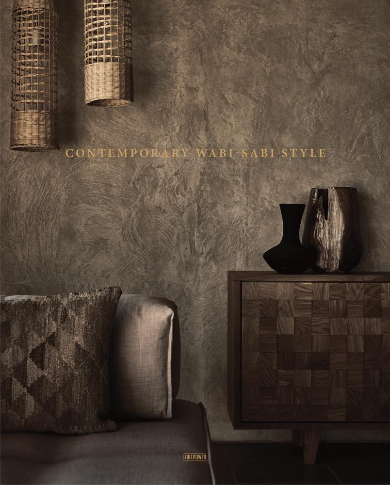 Contemporary Wabi-Sabi Style