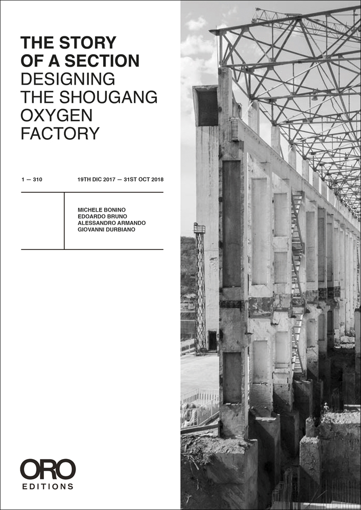 Designing Shougang, or the Story of a Section