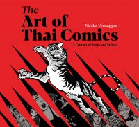 The Art of Thai Comics