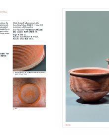 The Pottery Age